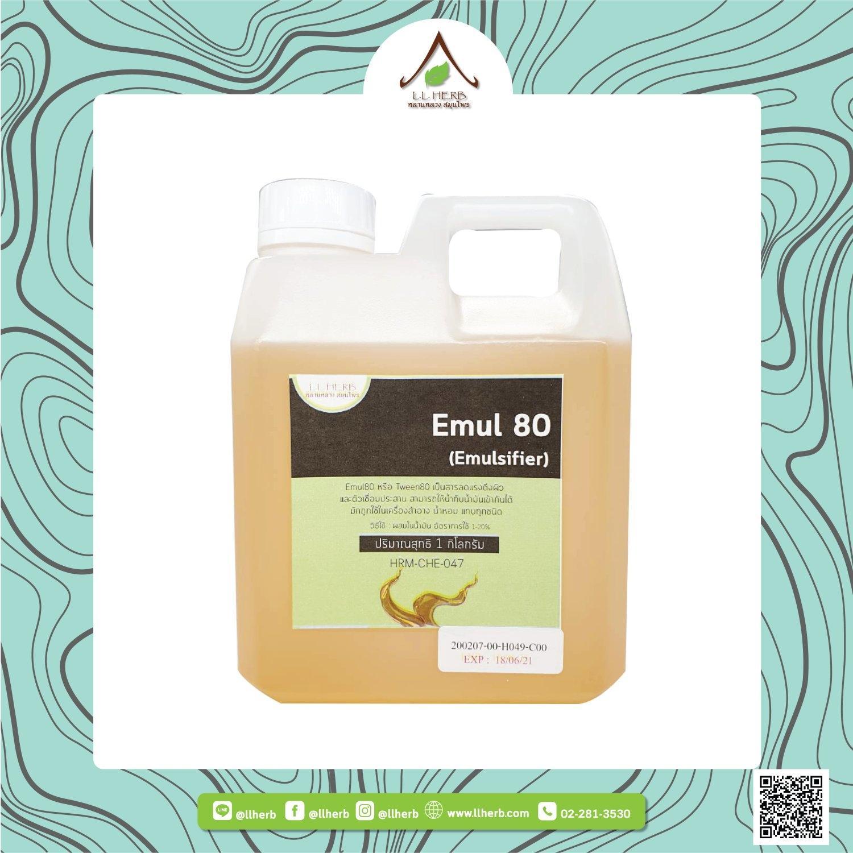 เคมี สารประสานน้ำกับน้ำมัน/น้ำมันเป็นหลัก EMUL80 (Tween80)