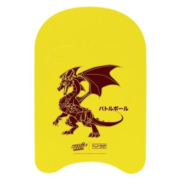 โฟมว่ายน้ำ ลายการ์ตูน # Battle Ball รหัส : 343128 (สีเหลือง)
