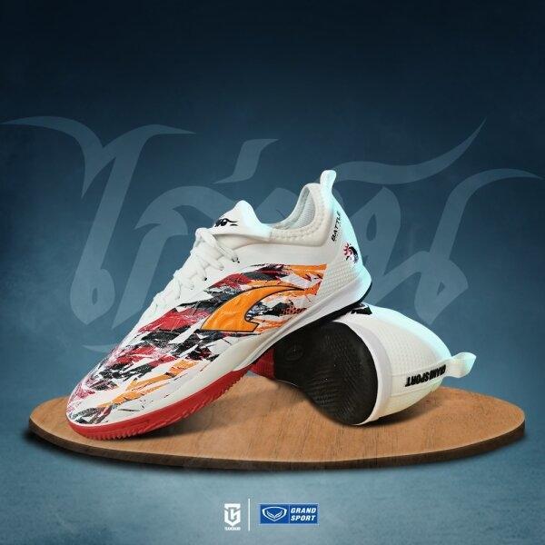 รองเท้าฟุตซอลแกรนด์สปอร์ต รุ่น ไก่ชน รหัส :337024 (สีขาว)