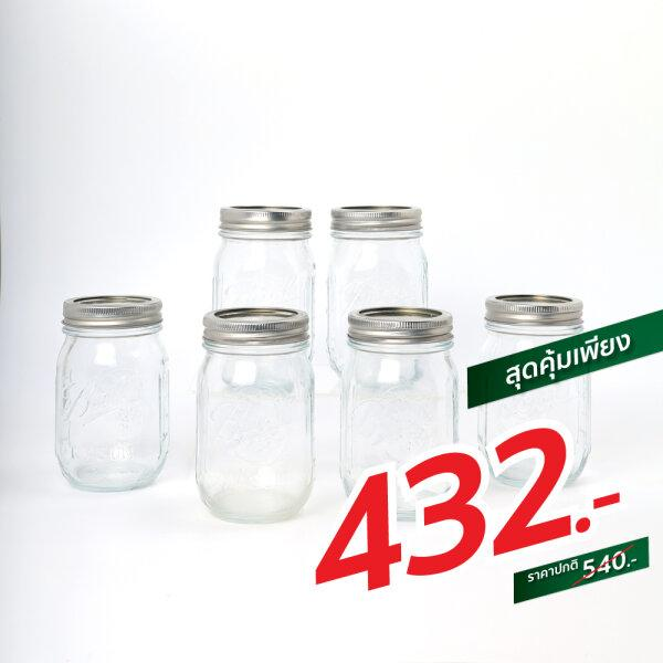 โหลแก้ว Mason Ball Jar - Half Pint / 8oz x6