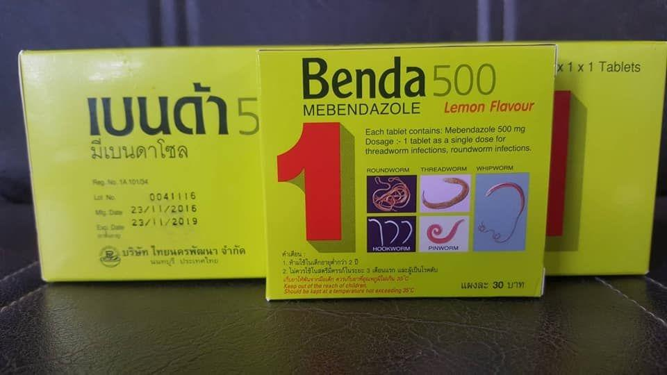 12 Boxes Benda Lemon  500 Detox Flavour All Worms Killing Cleanse Single Dose 500 mg Free Shipping+Tracking