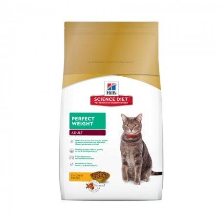 Hill's Science Diet Adult Perfect Weight ขนาด 1.36 kg.