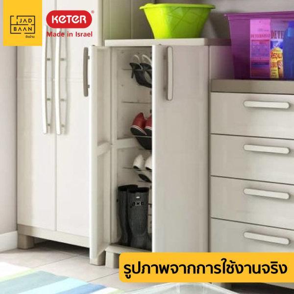 ตู้เก็บของ Excellence Low Cabinet