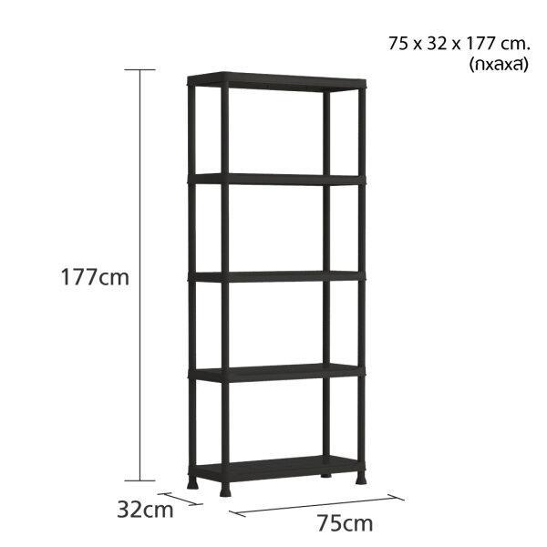 [ PRE-ORDER ] แพ็คคู่ I ตู้เก็บของ Stilo แลกซื้อ ชั้นวาง(Plus Shelf 75/5)
