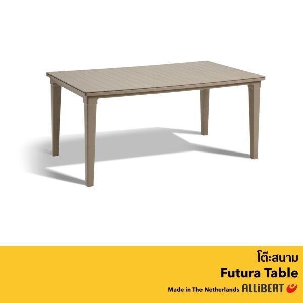โต๊ะสนามฟูทูรา Futura Table