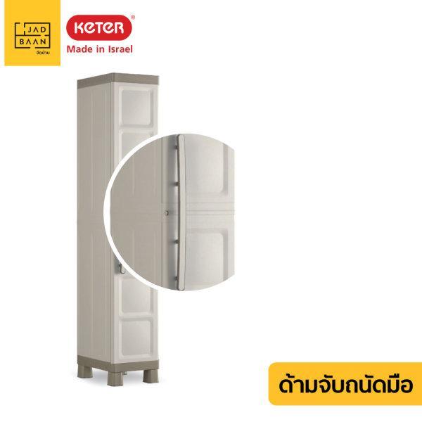 ตู้เก็บของ Excellence High Cabinet 1 Door