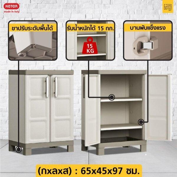 Excellence Low Cabinet