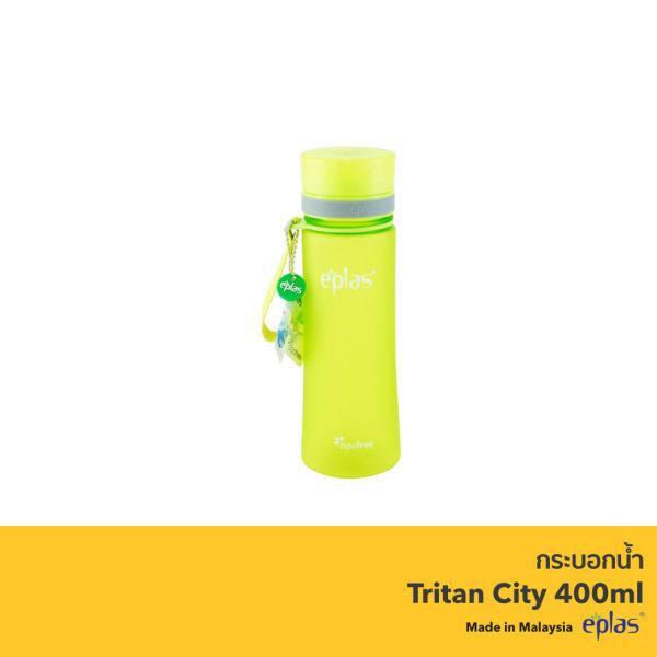 กระบอกน้ำ ไตรตัน ซิตี้ 400 ml (1 แถม 1)