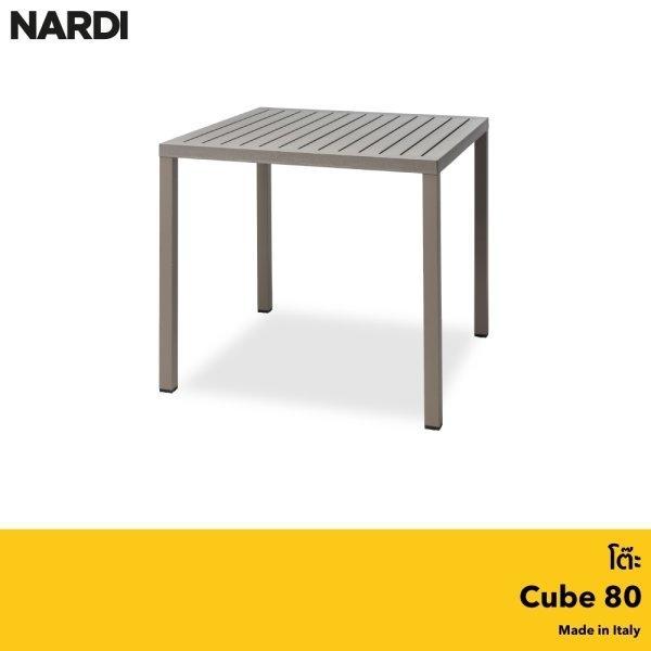 NARDI โต๊ะ CUBE 80 (ลด 30% )