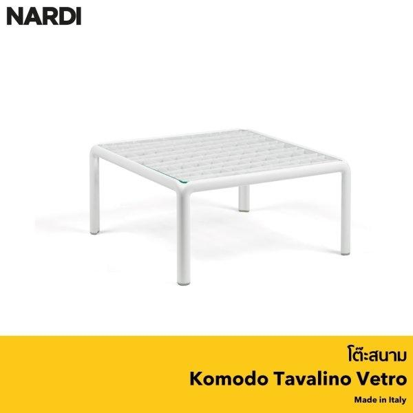NARDI โต๊ะกลางรุ่น Komodo Tavalino Vetro - Table (See Thru) (มีกระจก) (ลด 30% )