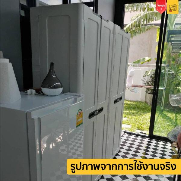 [Pre-order] ตู้เก็บของ Magix Cabinet (แพ็ค 2ชิ้น)