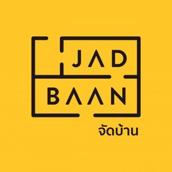 จัดบ้าน Jadbaan.com ตู้เก็บของ