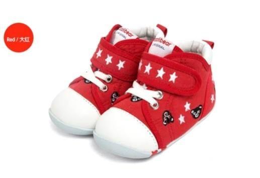 รองเท้าหัดเดินดาวแดง BA01