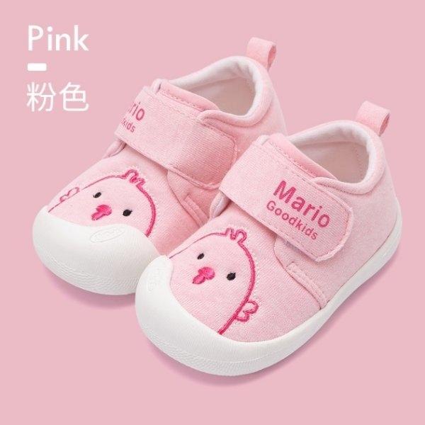 รองเท้าหัดเดินเด็ก H15 ลูกเจี๊ยบ (ชมพู)