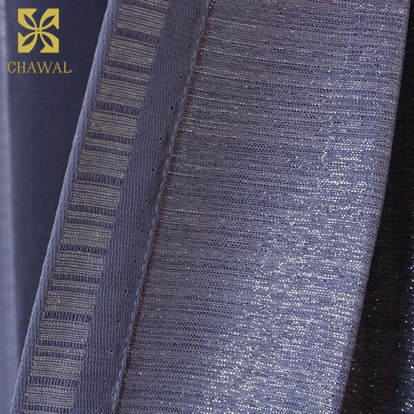 ผ้าม่านป้องกัน UV สีเทา