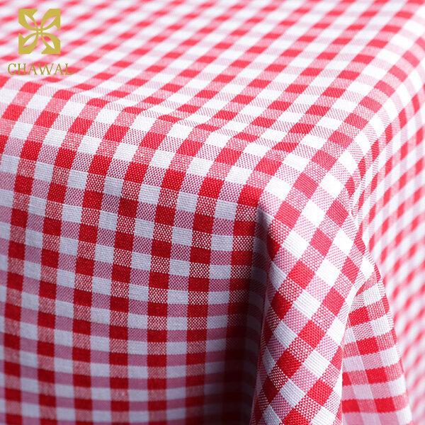 ผ้าสะท้อนน้ำ สีแดง