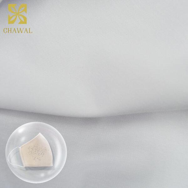 ผ้าสะท้อนน้ำ สีขาว WP3788