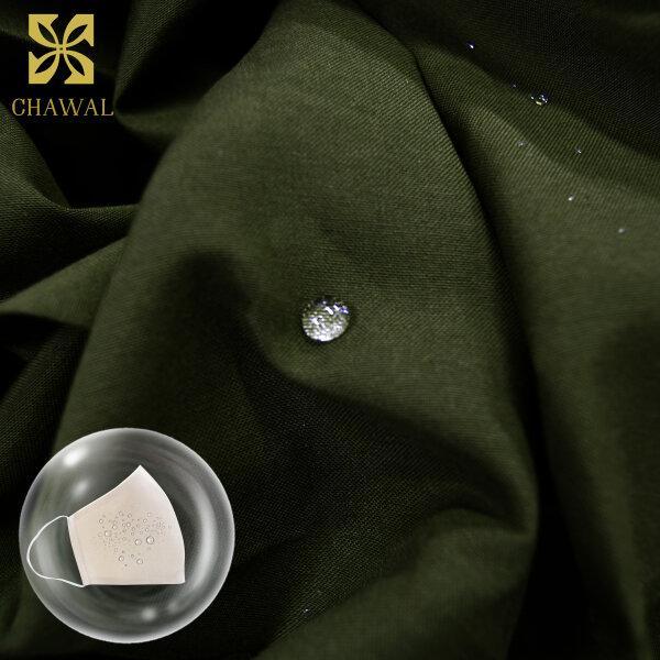 ผ้าสะท้อนน้ำ สีเขียวทหาร WP3788