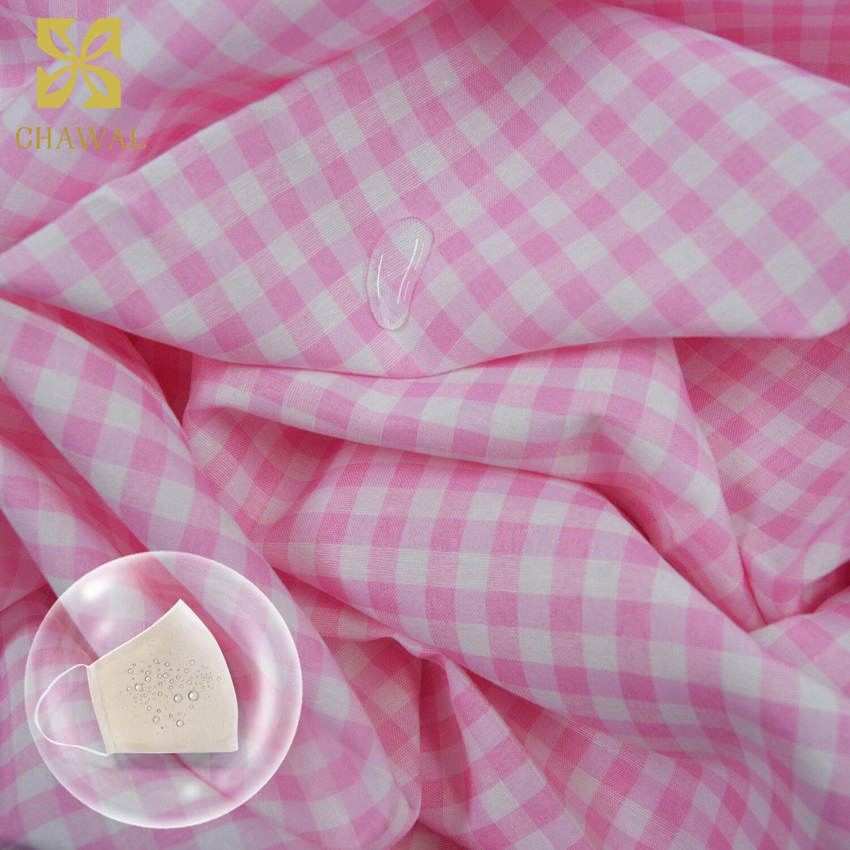 ผ้าสะท้อนน้ำ สีชมพู WP3768