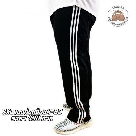 กางเกงวอร์มชายตรง 7XL สีดำแถบขาว