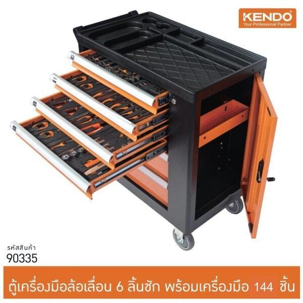 ชุดเครื่องมือช่าง 146 ชิ้น พร้อมตู้เครื่องมือล้อเลื่อน 6 ชั้น KENDO รุ่น 90335 (ตู้ขนาด  76 x 45 x 73.8 cm.)