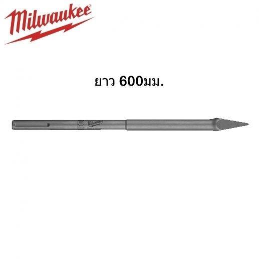 ดอกสกัดปลายแหลม SDS-Max Milwaukee ยาว 600มม. (4932343736)