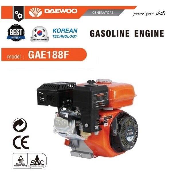 เครื่องยนต์เบนซิน 9.0 แรงม้า DAEWOO รุ่น GAE188F