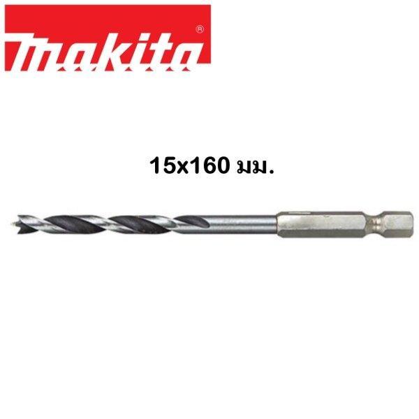 ดอกสว่านเจาะไม้ ก้านหกเหลี่ยม makita 15x160 มม. รุ่น D-15936