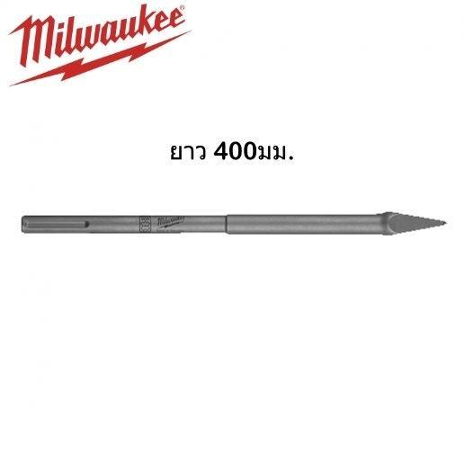 ดอกสกัดปลายแหลม SDS-Max Milwaukee ยาว 400มม.(4932343735)