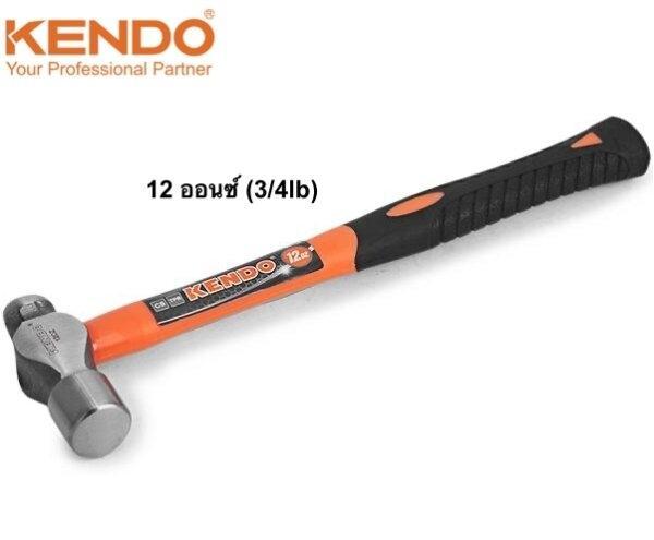 ค้อนหัวกลม ด้ามไฟเบอร์หุ้มยาง 12 ออนซ์ (3/4lb) KENDO รุ่น 25138