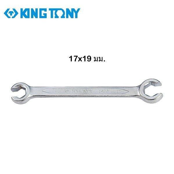 ประแจแหวนผ่า KINGTONY รุ่น 19301719 ขนาด 17x19 มม.