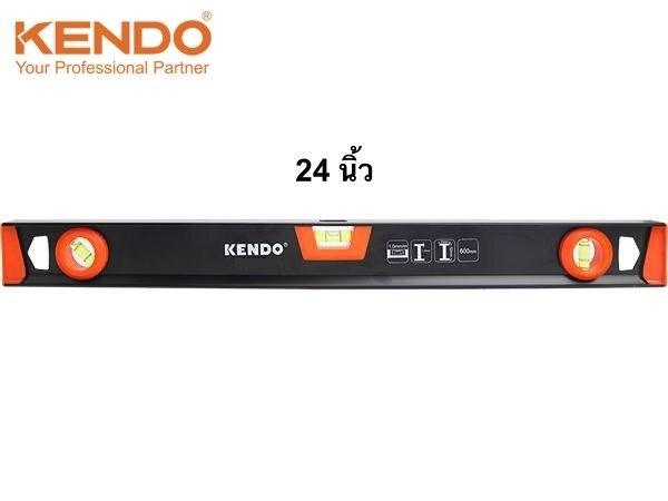 ระดับน้ำอลูมิเนียม (I Style) 24 นิ้ว (600 มม.) 3 ลูกน้ำ KENDO รุ่น  35253