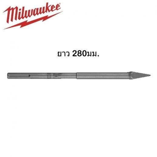 ดอกสกัดปลายแหลม SDS-Max Milwaukee ยาว 280 มม.(4932343734)