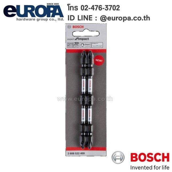 ไขควง BOSCH รุ่น  Expert for impact SDB PH2-PH2 x 110 mm.