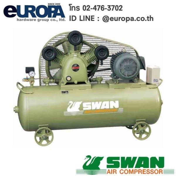 ปั๊มลม SWAN 10 แรงม้า ถัง 300 ลิตร รุ่น SWP-310 (ไม่รวมมอเตอร์ 380V.)