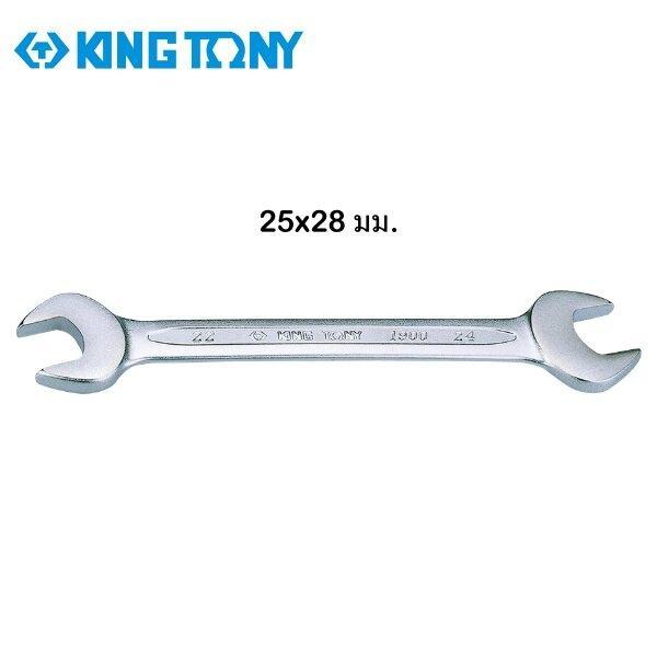 ประแจปากตาย KINGTONY รุ่น 19002528 ขนาด 25 x 28 มม.