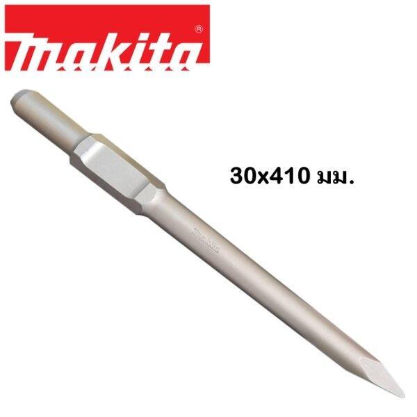 ดอกสกัดปากแหลม ก้านหกเหลี่ยม 30 มม. ยาว 410 มม. makita รุ่น D-15285(D-15279)