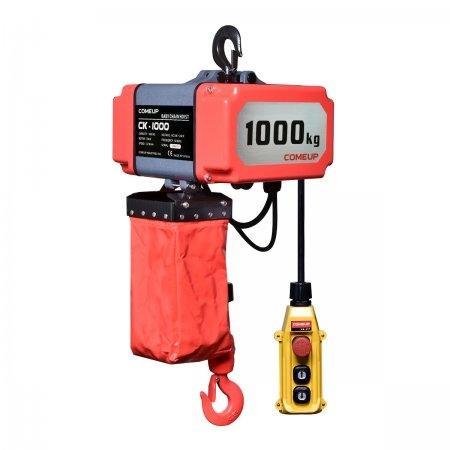 รอกโซ่ไฟฟ้า 1 ตัน COMEUP รุ่น CK 1000
