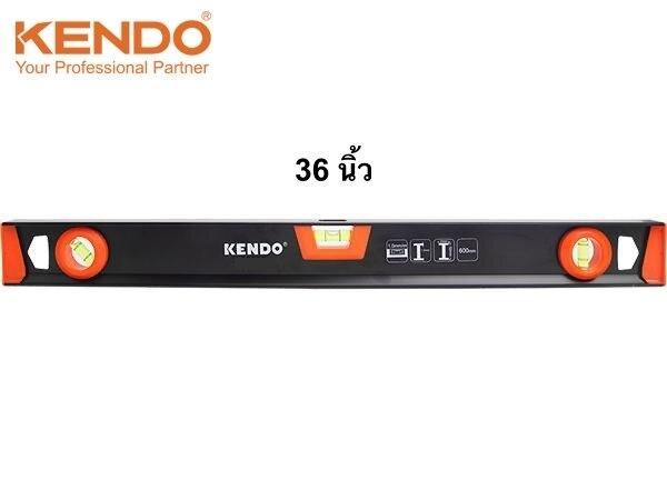 ระดับน้ำอลูมิเนียม (I Style) 36 นิ้ว (1000 มม.) 3 ลูกน้ำ KENDO รุ่น  35255