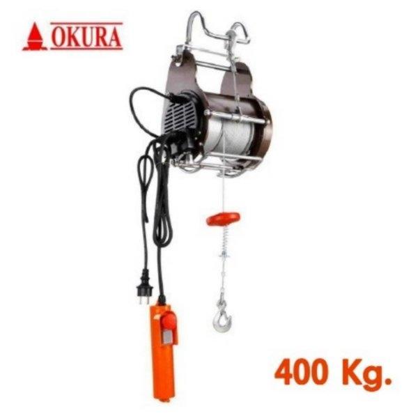 รอกสลิงไฟฟ้าแบบพกพา 400 กก. OKURA รุ่น OWE400