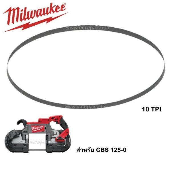 ใบเลื่อยสายพานตัดโลหะ 44-7/8 นิ้ว 10 TPI Milwaukee รุ่น 48-39-0500 (1ใบ/แพค)