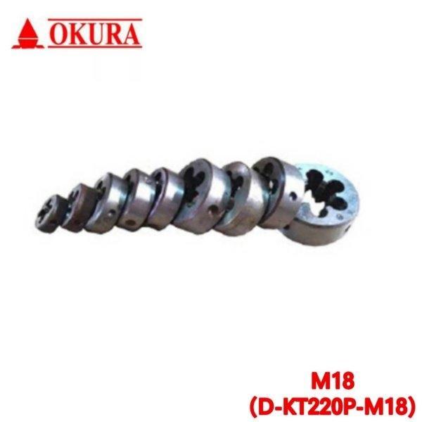 ไดต๊าปเกลียวน๊อต M18 (ใช้กับเครื่องต๊าปเกลียวน๊อต OKURA KT-220P)