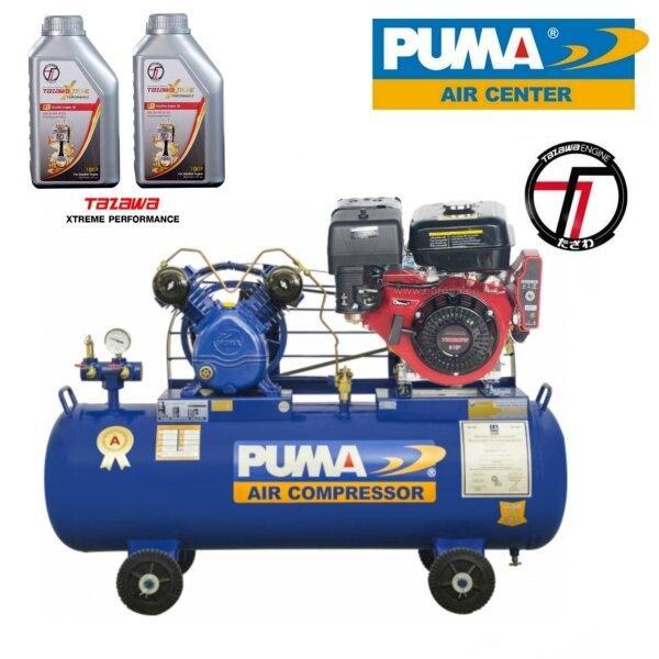 ปั๊มลม 2 แรงม้า 148 ลิตร PUMA รุ่น TPU-20 + เครื่องยนต์เบนซิน 9.0 แรงม้า PUMA