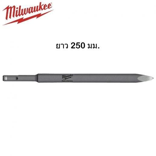 ดอกสกัดปลายแหลม SDS-plus Milwaukee ยาว 250 มม. (4932339625)
