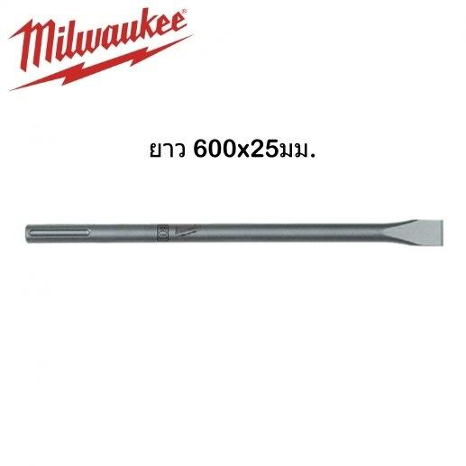 ดอกสกัดปลายแบน SDS-Max Milwaukee ขนาด 600x25 mm.(4932343739)