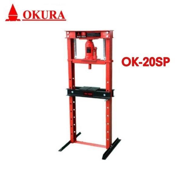 แท่นอัดไฮดรอลิค 20 ตัน OKURA รุ่น OK-20SP (รับประกัน 1ปี)