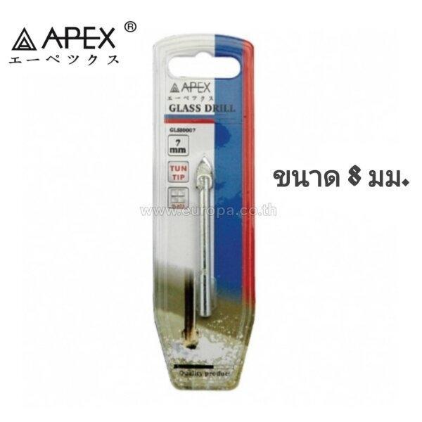 ดอกเจาะกระเบื้อง APEX ขนาด 8 มม.
