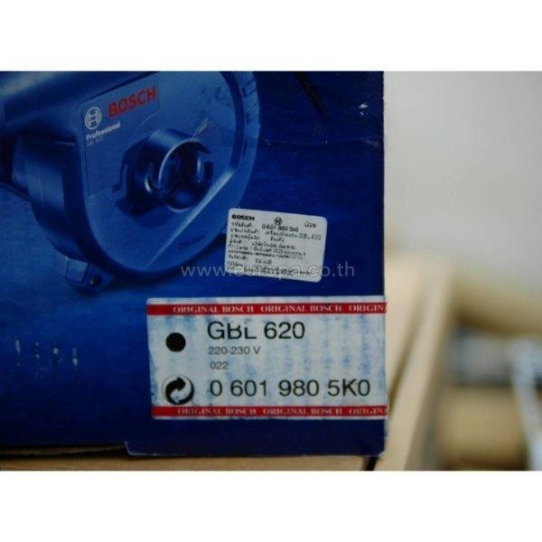 เครื่องเป่าลม BOSCH รุ่น GBL620