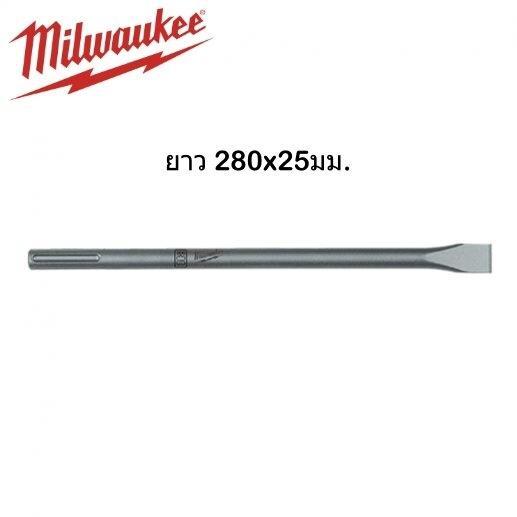 ดอกสกัดปลายแบน SDS-Max Milwaukee ยาว280x ปากกว้าง 25mm.(4932343737)