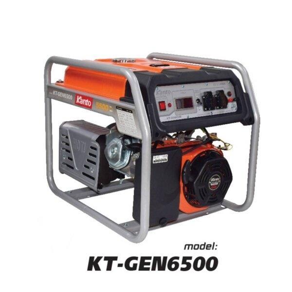 เครื่องปั่นไฟเครื่องยนต์เบนซิน 5.0 Kw 220V. 13 แรงม้า Kanto รุ่น KT-GEN6500